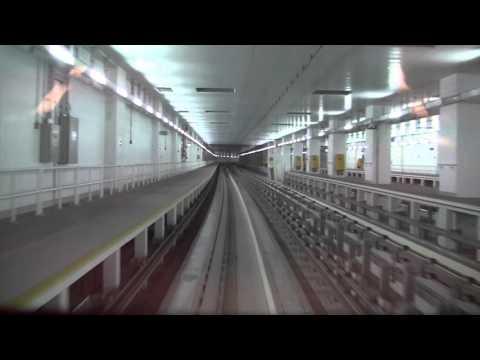 Dubai International Airport Advanced People Mover, Dubai, United Arab Emirates - September 2015