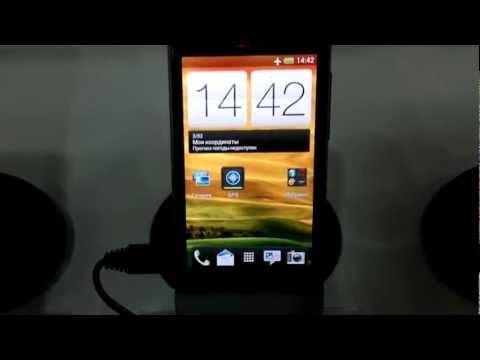 Знакомство с HTC One V