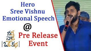 Hero Sree Vishnu Emotional Speech @