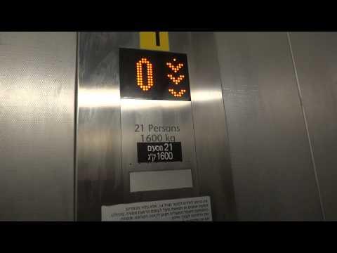 Kone traction talking elevators at ShuferSal Deal supermarket in Bat
