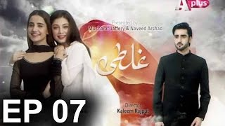 Ghalti Episode 7