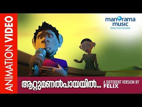 Attumanal Payayil Song From Run Baby Run - A New Version By Felix video