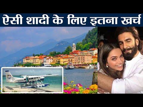 Deepika - Ranveer Wedding: Lake Como के Villa Del Balbianello में शादी का खर्च है इतना   Boldsky