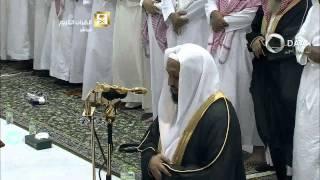 أول تلاوة للإمام الجديد بالحرم المكي الشيخ حسن بخاري ليلة20 رمضان 1436