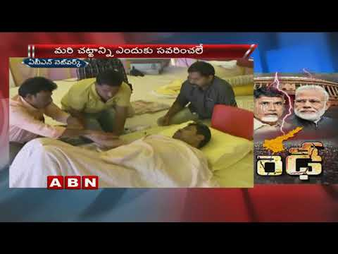 TDP To Raise AP Special Status Issue In Monsoon Session Of Parliament | ABN Telugu