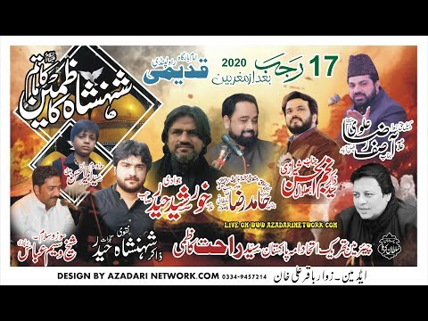 Live Majlis 14 MArch Jalsa Zakir Ali raza khokhar Sahiwal  2020