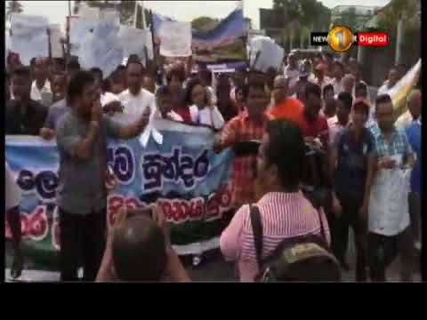 protest to protect g|eng
