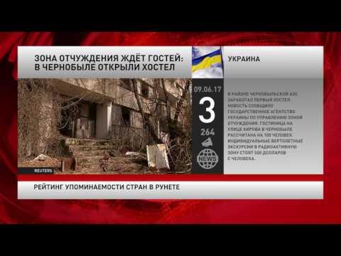 Рейтинг упоминаемости стран в русскоязычном интернете за 9 июня