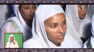 Ye Tensae Beal Program 2008( Ethiopian Orthodox Tewahdo Church)