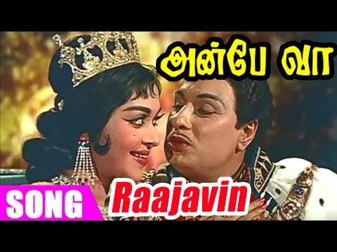 Anbe Vaa - Raajavin Parvai Song video