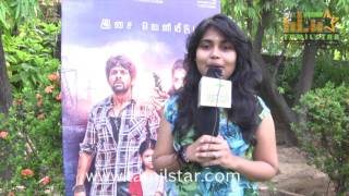 Anu At Kaathadi Movie Audio Launch