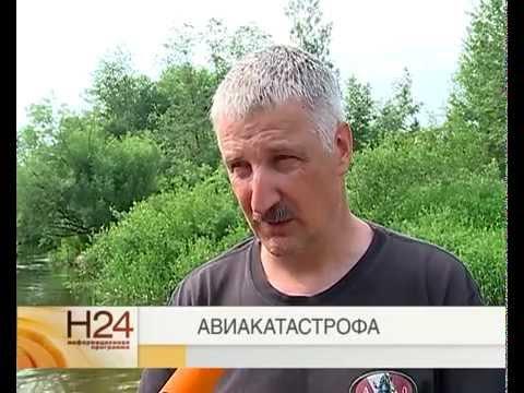 Воскресение, Константин Никольский - В самолёте над Рыбинском