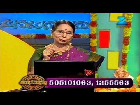 Subhamasthu - Episode 356 - October 3, 2014