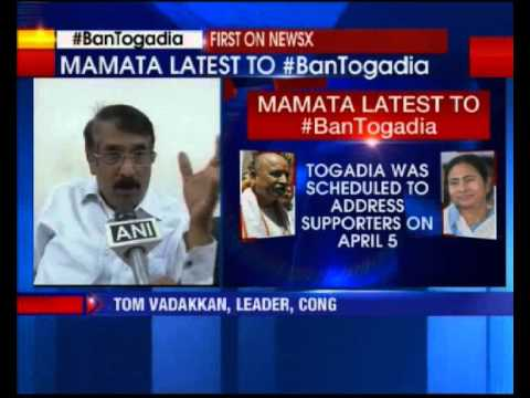 VHP leader Pravin Togadia banned from entering West Bengal, hits out at Mamata Banerjee