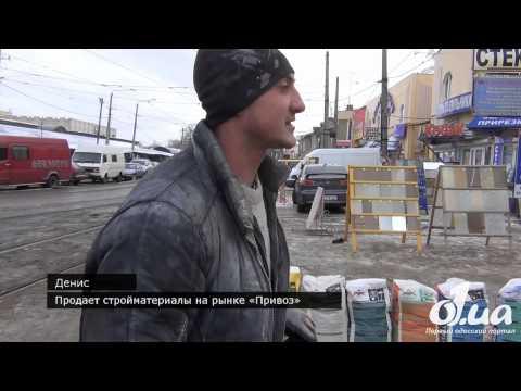 o1.ua - Зимний волейбол на рынке «Привоз» / Спорт Одессы