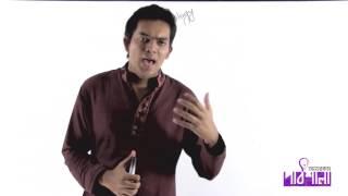 02. Dialysis | ডায়ালাইসিস | OnnoRokom Pathshala