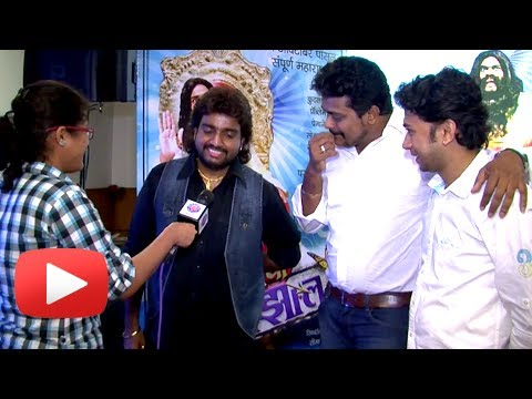 New Marathi Movie - Premacha Jholjhal - Interview With Adarsh Shinde, Amitraj, Mandar! video