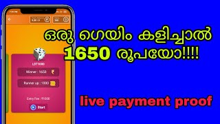 New life time money making app daily 1650 make live payment proof malayalam video