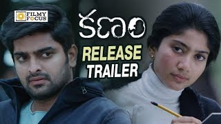 Kanam Movie Release Trailers || Back to Back || Naga Shourya, Sai Pallavi