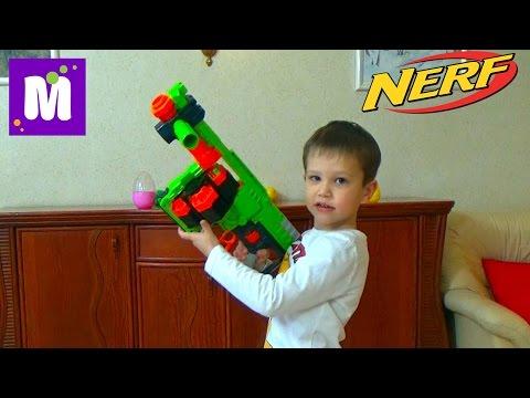 НЕРФ Бластер Зомби Страйк распаковка игрушечного оружия и стреляем по яйцам NERF Zombie Strike