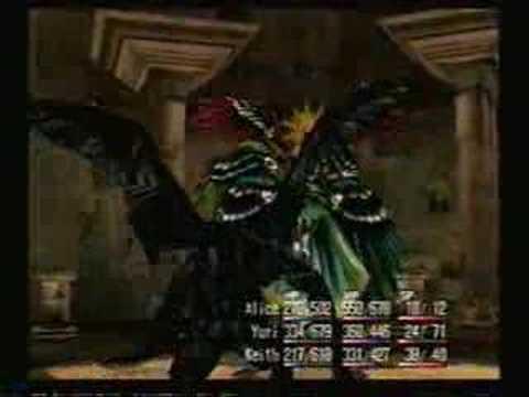 Shadow Hearts 4 Shadow Hearts Optional Boss