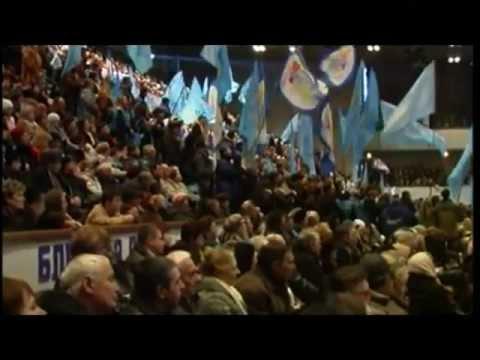 Донецкькі війни. Ахметов и кампания