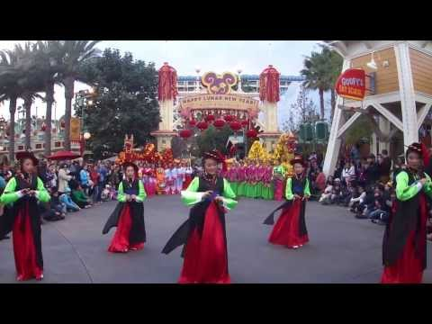 MULAN & MUSHU CELEBRATE CHINESE LUNAR NEW YEAR 2014 AT DISNEY CALIFORNIA FULL SHOW ( HD )