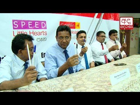 dsl enterprises join eng