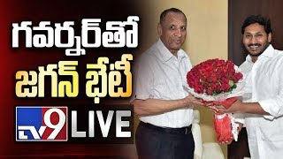 YS Jagan meets Governor ESL Narasimhan LIVE @ Hyderabad
