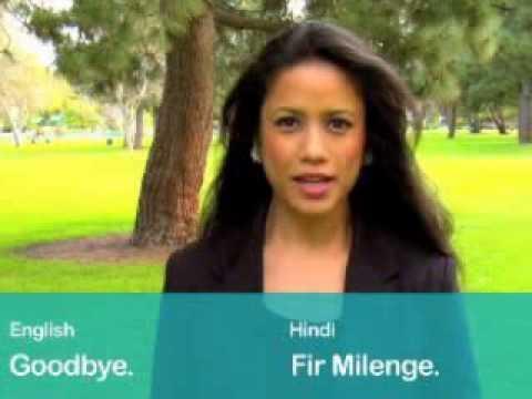 Learn Hindi Software Review - Rosetta Stone Hindi