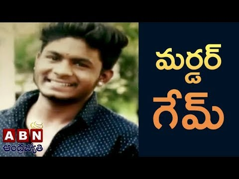 Intermediate Student Assassination On Board Day Light At Hyderabad   Red Alert
