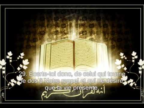 Sourate 53. L'étoile (An-Najm) / Récitation en VO & Traduction en Français par Saad Al-Ghamidi