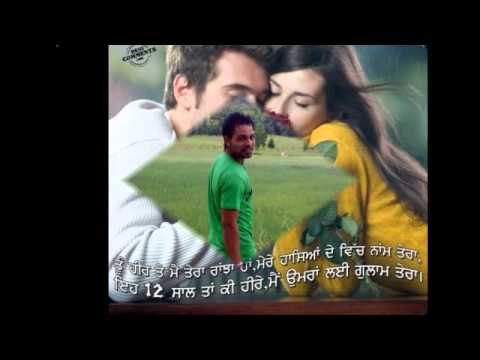 Le Main Hun Gayi Aan Teri Ho Sohniya happy