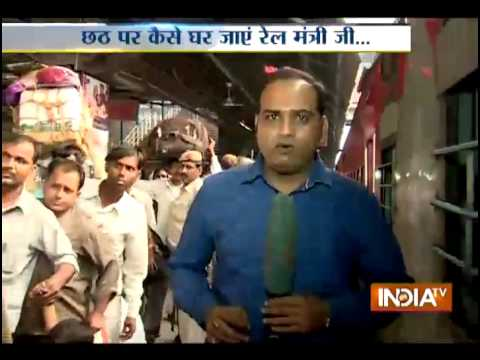 Chhath rush at New Delhi railway station leaves one dead