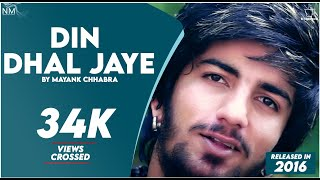 Din Dhal Jaye (Cover) Feat. Mayank || OFFICIAL VIDEO || || NAMYOHO STUDIOS ||