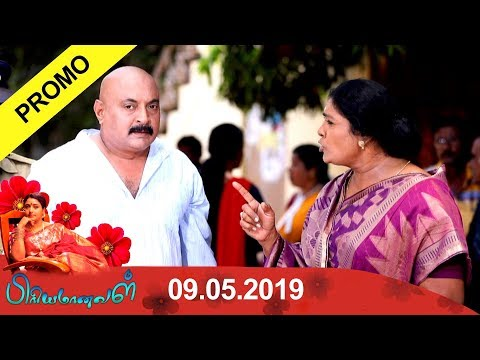 Priyamanaval Promo 10-05-2019 Sun Tv Serial Promo Online