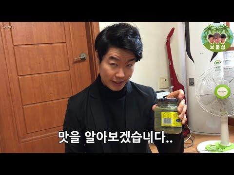 김상중인 상태로 취두부 먹방하기(feat. VJ특공대,문재인 대통령)ㅋㅋㅋㅋㅋㅋㅋㅋㅋㅋㅋ