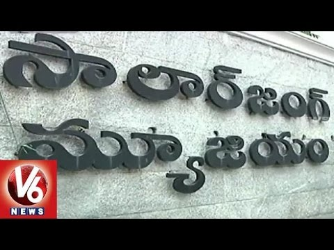 Tourist Places In Hyderabad | Special Packages In Summer Vacation | V6 News
