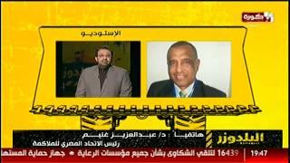 #القاهرة_والناس | د.عبدالعزيز غنيم : يحق لمجلس الإدارة أن يعين امرأة للنشاط النسائي #البلدوزر