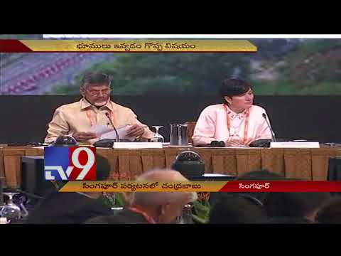 Andhra CM reaches Singapore to attend World Cities Summit 2018 - TV9