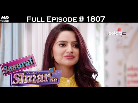 Sasural Simar Ka - 22nd April 2017 - ससुराल सिमर का - Full Episode (HD) thumbnail