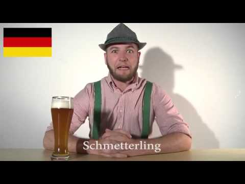 Этот чарующий немецкий язык!