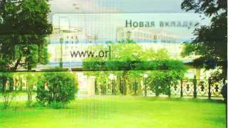Oriflame_Orchid.wmv