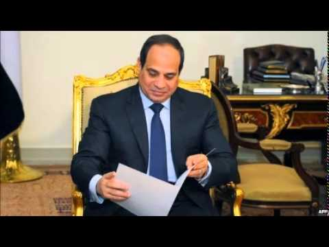 Egyptian Parliamentary Elections Delayed By Supreme Court