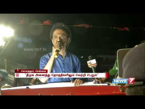 Stalin speaks about opinion polls for TN election 2016 | News7 Tamil