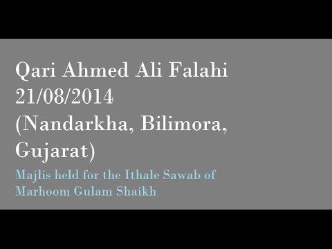 Rare | Bayan By Mufti Maulana Qari Ahmed Ali Falahi Nandarkha, Bilimora, Gujarat video