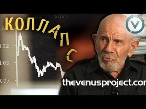 Проект южный поток в болгарии будет