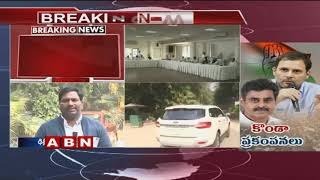 Konda Vishweshwar Reddy Meets Rahul Gandhi, Meeting over State Politics