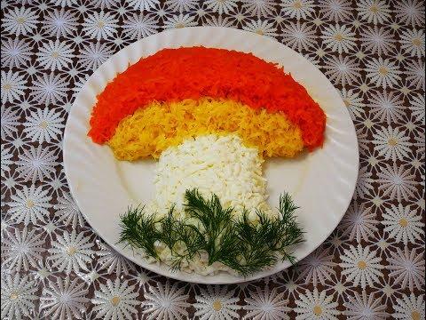 салат ОСЕННИЙ ГРИБ вкусный и сытный САЛАТ рецепт Салат на праздник Салат на праздничный стол