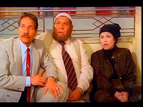 فيلم الأرهاب والكباب - Terrorism and Kebab